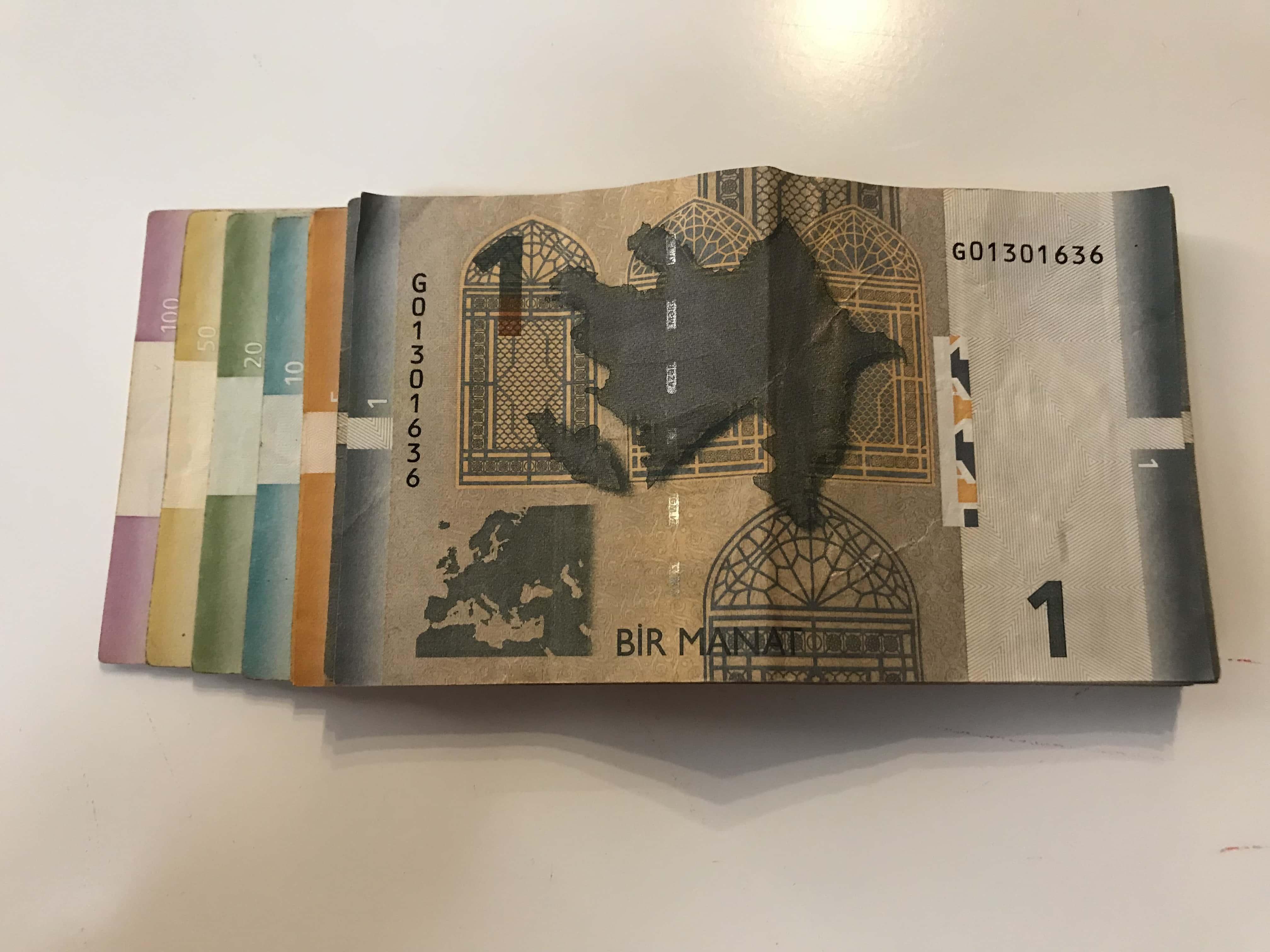 アゼルバイジャン通貨