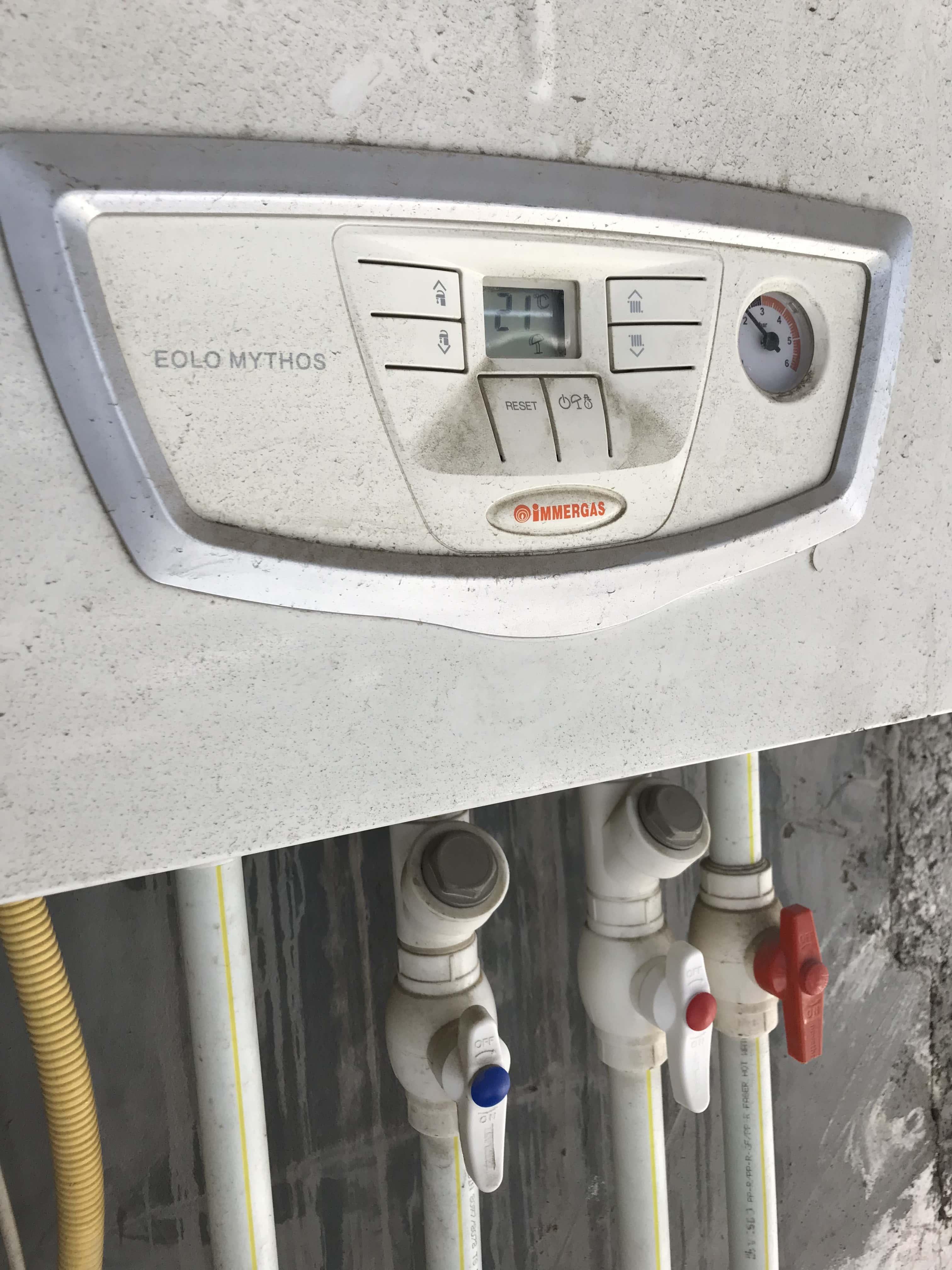 ガス給湯器 調整