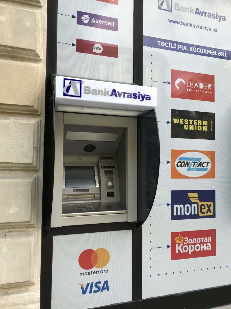 ATM本体