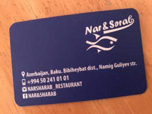 Nar&Sarab ショップカード