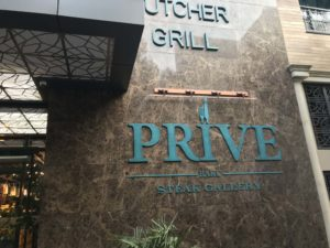 PRIVE STEAK HOUSE