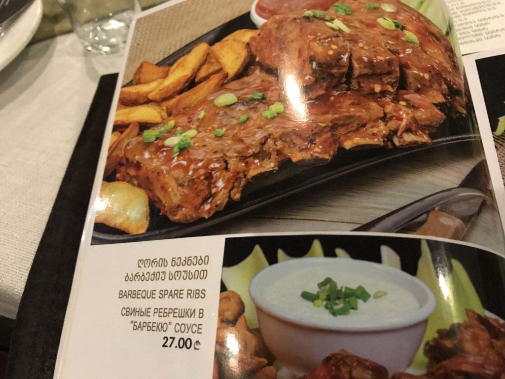 ジョージア 豚肉料理