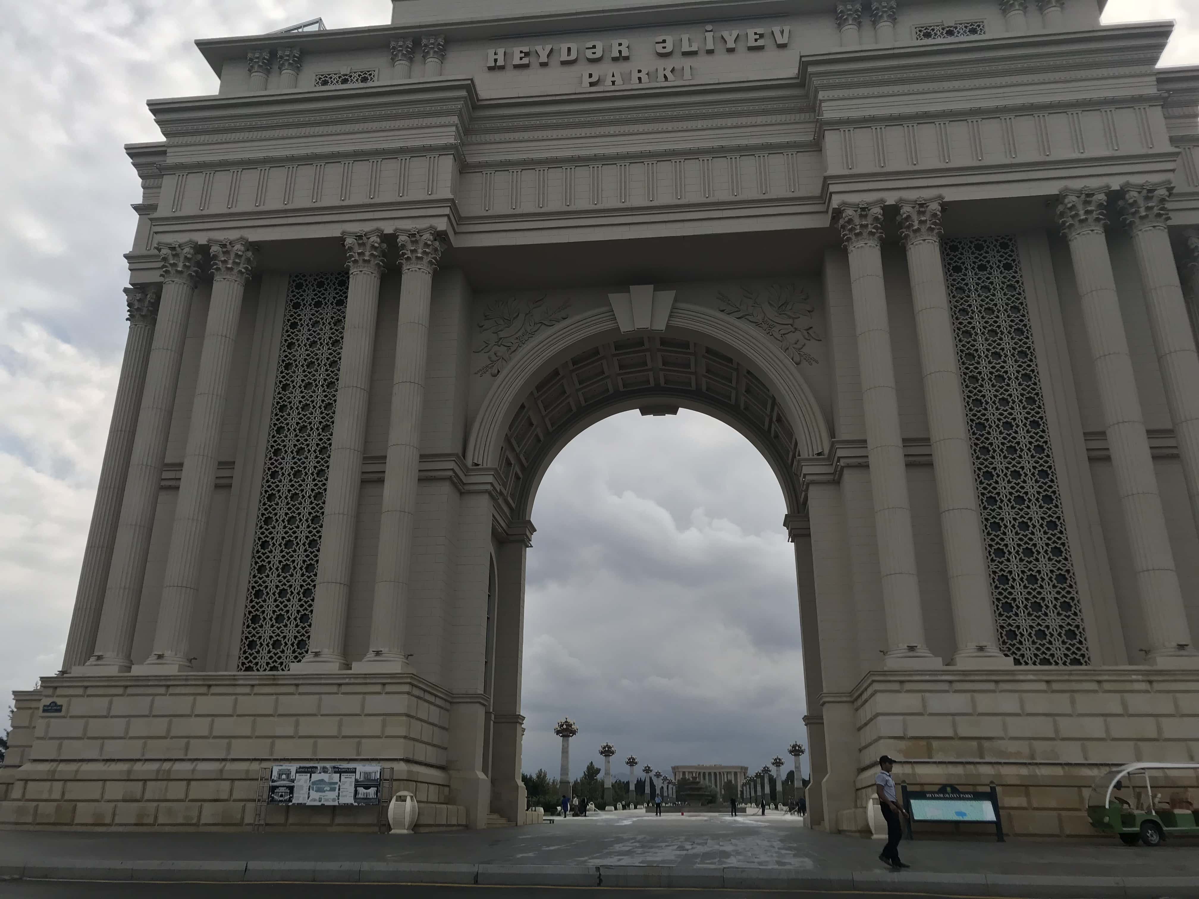 GANJAの門