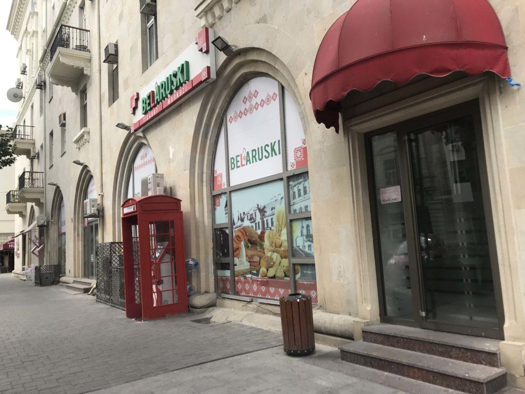 ベラルーシのマーケット