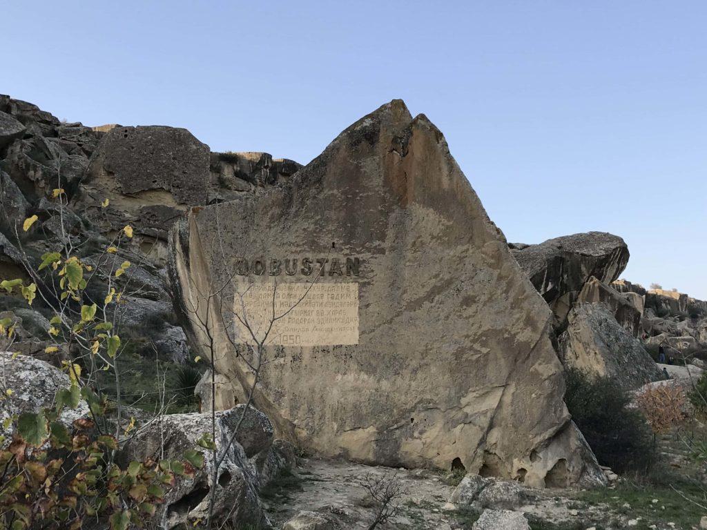 ゴブスタン国立公園の岩絵群