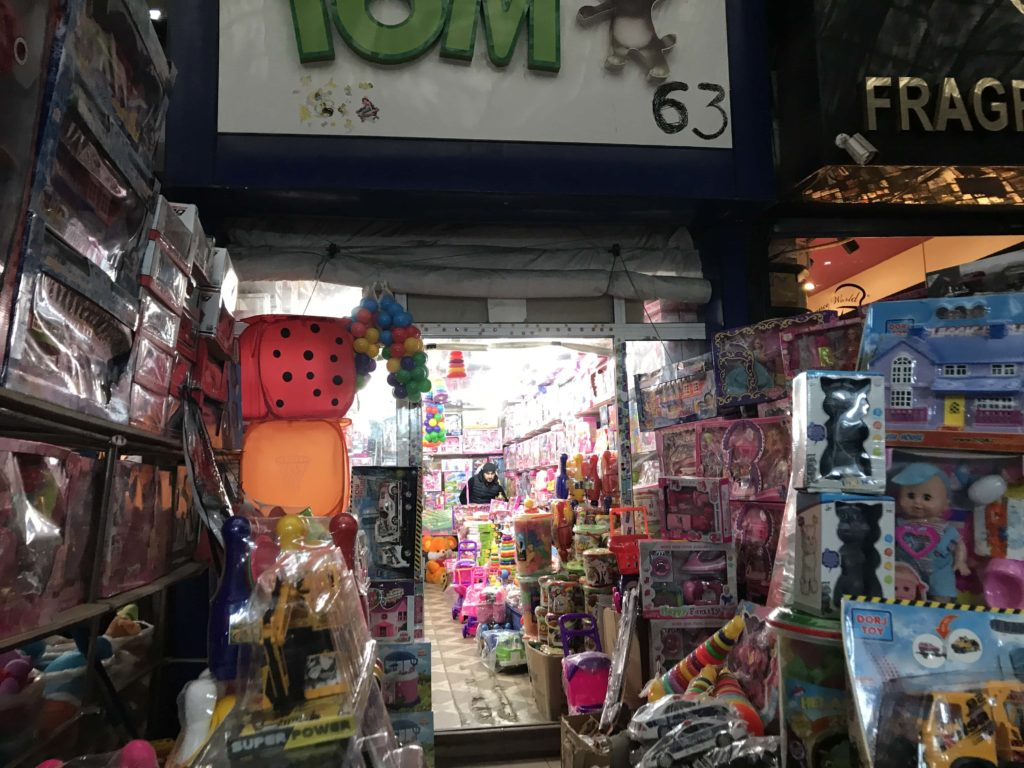 おもちゃ問屋