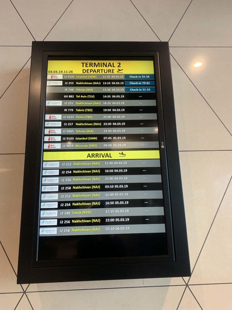 第2ターミナル離発着