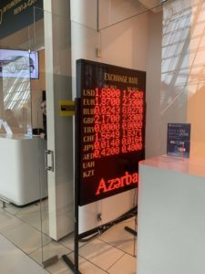 空港内の両替所