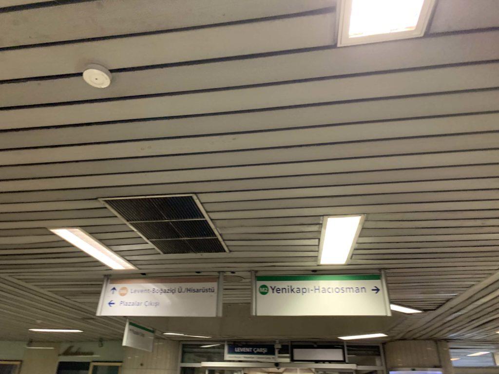 Subway passage