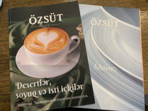 OZSUTのメニュー