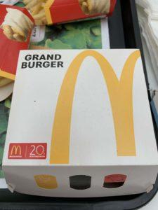 McDonald期間限定バーガー外箱