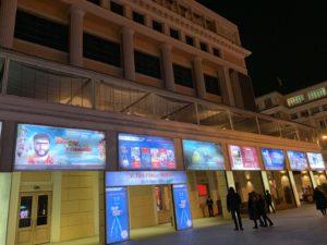 映画館入口