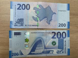 200アゼルバイジャンマナト