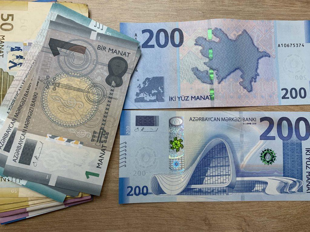 マナト紙幣
