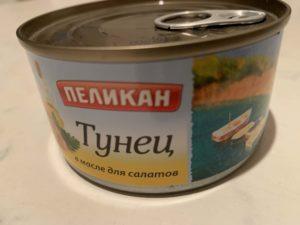 大きなツナ缶