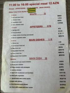 中華ランチメニュー1