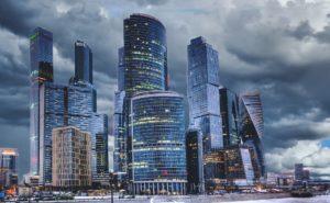 モスクワビル